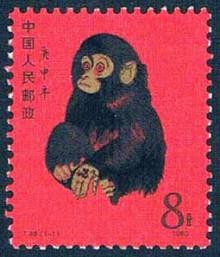 赤猿ブログ