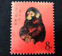 赤猿のイメージ画像