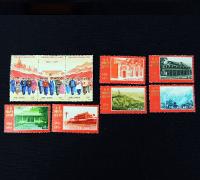 中国共産党50周年のイメージ画像