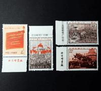 パリコミューン100周年のイメージ画像