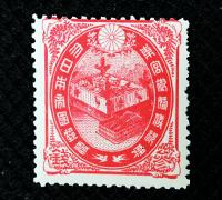 大正婚儀記念切手のイメージ画像