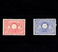 明治天皇銀婚記念切手のイメージ画像