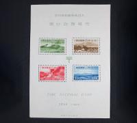 第1次国立公園「阿蘇」のイメージ画像