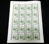 文化人切手「西周」のイメージ画像